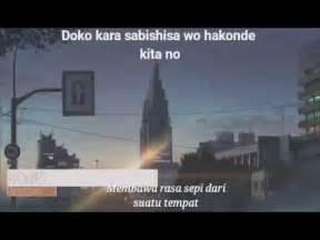 Kimi No Na Wa Sub Indo Kimi No Na Wa Your Name Radwimps Nandemonaiya With