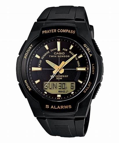 Cpw Casio 500h 1av Prayer Compass Watches