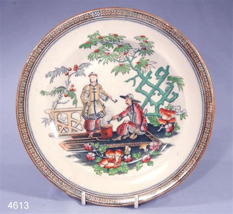 pekin antique hand painted  cm vintage bone china