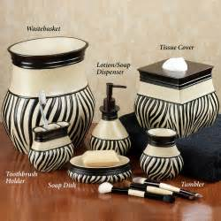 zuma zebra bath accessories