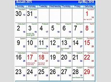 NEPALI CALENDAR 2075 SHOWING ALL FESTIVALS AND HOLIDAYS