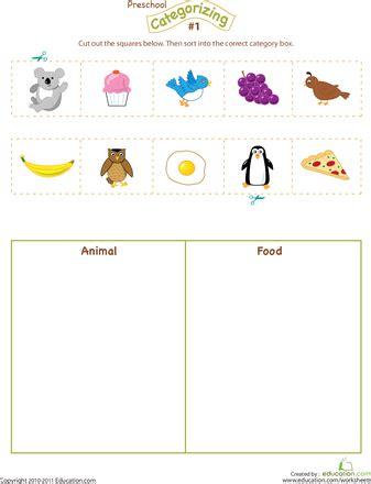 cut  categorize  slp categorization freebies