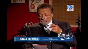 2/4 - Ghaib Ki Baatein Prog. #12: Hazrat Maulana Mufti ...