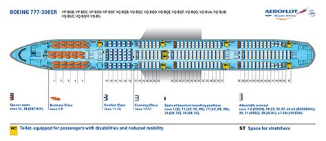 europcar siege seating plan aeroflot