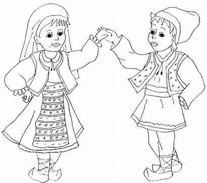 Decembrie Romania Romaniei Ziua Popular Fise Imagini