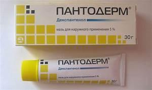 Derma e гликолевый тоник против морщин с витамином a с папайей