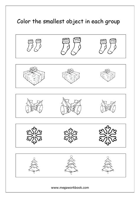 printable big  small worksheets size comparison