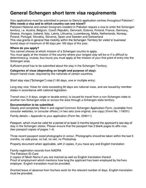 Schengen Visa Invitation Letter Pdf By KyqVisa Invitation
