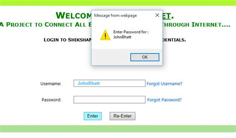 login form validation with javascript prb