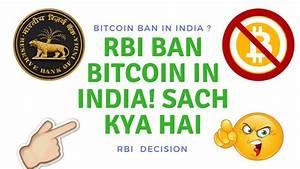 RBI Ban Bitcoin And Cryptocurrency In India! Sach Kya Hai ...