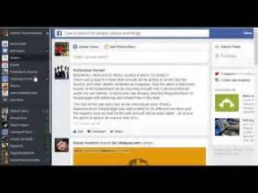 Facebook De Desktop Version : how to switch back old facebook design youtube ~ A.2002-acura-tl-radio.info Haus und Dekorationen