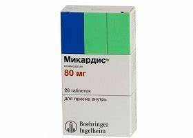Гипертония лекарство микардис