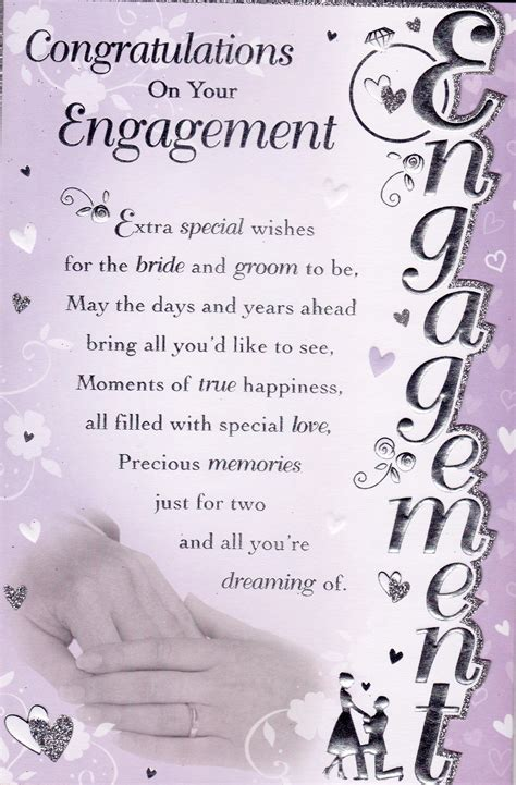 Engagement Quotes Congratulations On Your Engagement Quotes Quotesgram