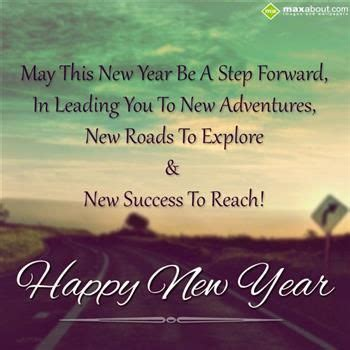 New Year Party Quotes Tumblr