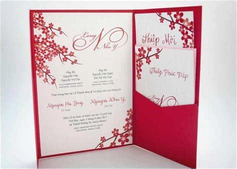 Wedding Invitation Keepsake Luxury Download Pin Wedding