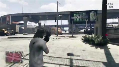 Gta 5 Trevor Kills Michael & Franklin