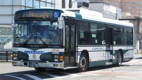 三重 交通 バス