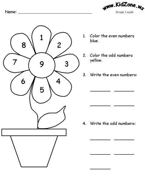 math activities grade 1 math grade 1
