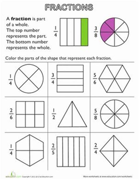 seton math 2