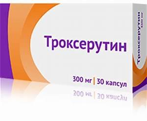 Троксерутин гель лечение геморроя