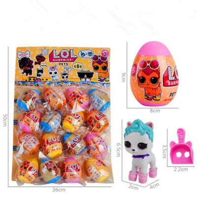 lol surprise serise  doll surprise ball  fun animal