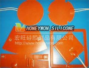 Honeywon Silicone Rubber Products Co.,Ltd - WorldBid B2B ...