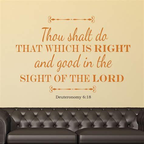 deuteronomy  scripture wall art divine walls