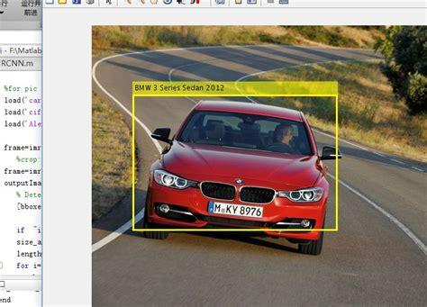 Chenjoya/vehicle_detection_recognition