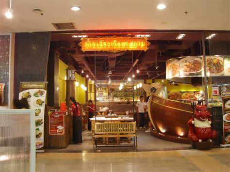 รวมร้านอาหารอร่อยใน เดอะมอลล์บางกะปิ (The Mall Bangkapi ...