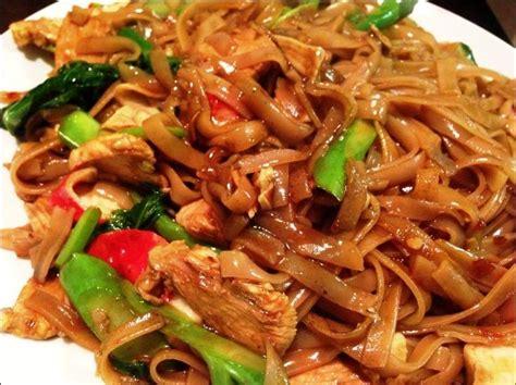 thai noodle recipe best 25 drunken noodles ideas on pinterest spicy drunken noodles recipe easy drunken noodles