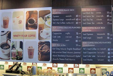 Ninety-four Coffee Coffee Benefits Metabolism Keto Green In Hindi Costa Job White Luwak Mudah Terbakar Yuban Parkinson's Ke