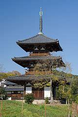 Japanische Häuser In Deutschland by Japanese Pagoda