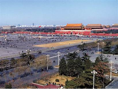 Square China Tiananmen Beijing Forbidden Center Giphy