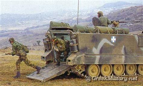 greek military  greek army