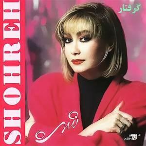 Shohreh - 'Kaghaz Sefid' MP3 - RadioJavan.com