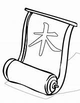 Coloring Paper Scroll Drawing Printable Getdrawings Getcolorings Clipartmag Paintingvalley sketch template