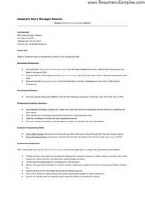 general sle resume objective statements sle resume for retail with no experience ebook database