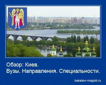 Электроэнергетика и электротехника в вузах москвы проходные баллы