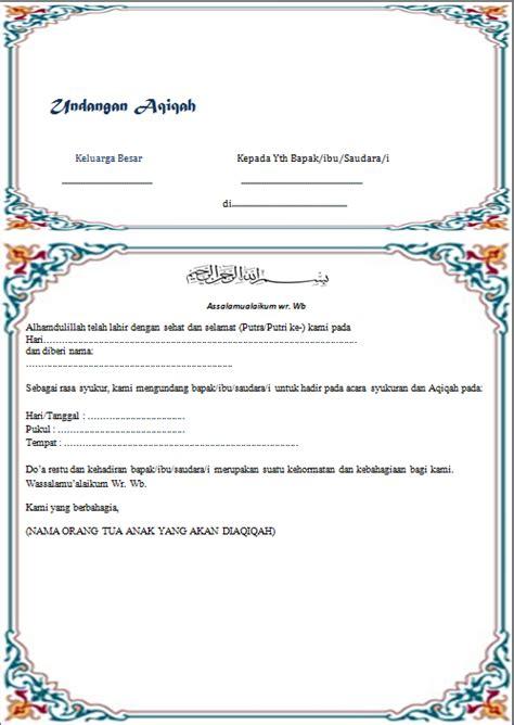contoh undangan aqiqah  bisa  edit  siap print