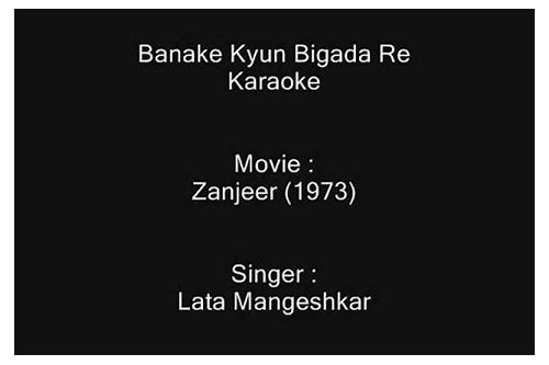 banake kyun bigada song free download