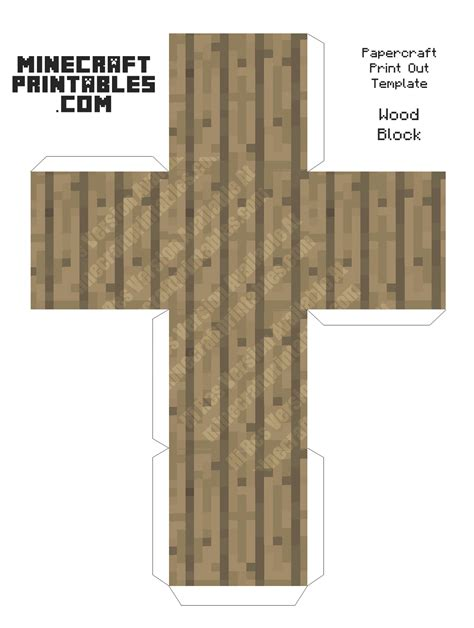 wood block minecraft wood block printable papercraft