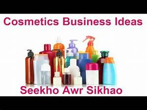 how to start a cosmetic business urdu hindi small With how to start a cosmetic business