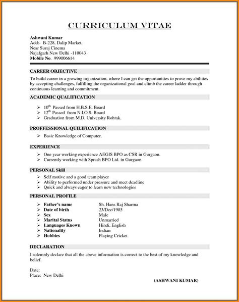 Types Of Resume by 5 Different Types Of Curriculum Vitae Defense