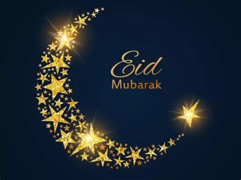 Happy Eid Mubarak 2021 Images, Wishes, Quotes, Messages ...