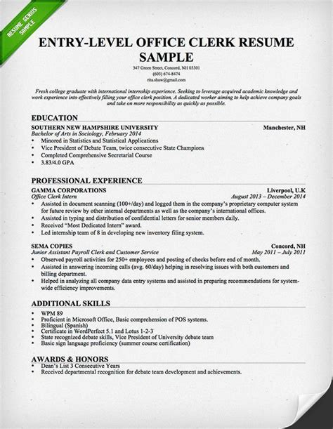 Entry Level Resume Template by Entry Level Office Clerk Resume Template Resume Templates