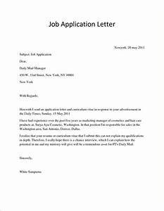 application letter sample for any position pdf With covering letter for biodata