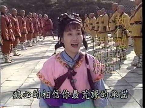 1997 華視 報告師父 顧寶明 候炳瑩 張世 陳俊生 鄒琳琳 張振寰 李國超