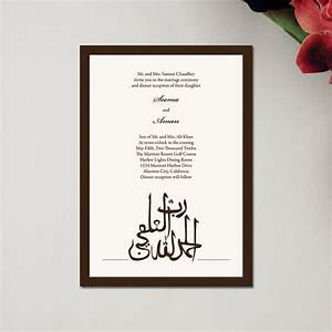 nice sample muslim wedding invitation cards wording quotes With free printable muslim wedding invitations