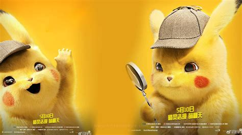 detective pikachu posters  video emerge  china