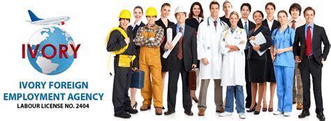 Recrutement Bureau D Ude Ivory Foreign Employment Agency Sri Lanka